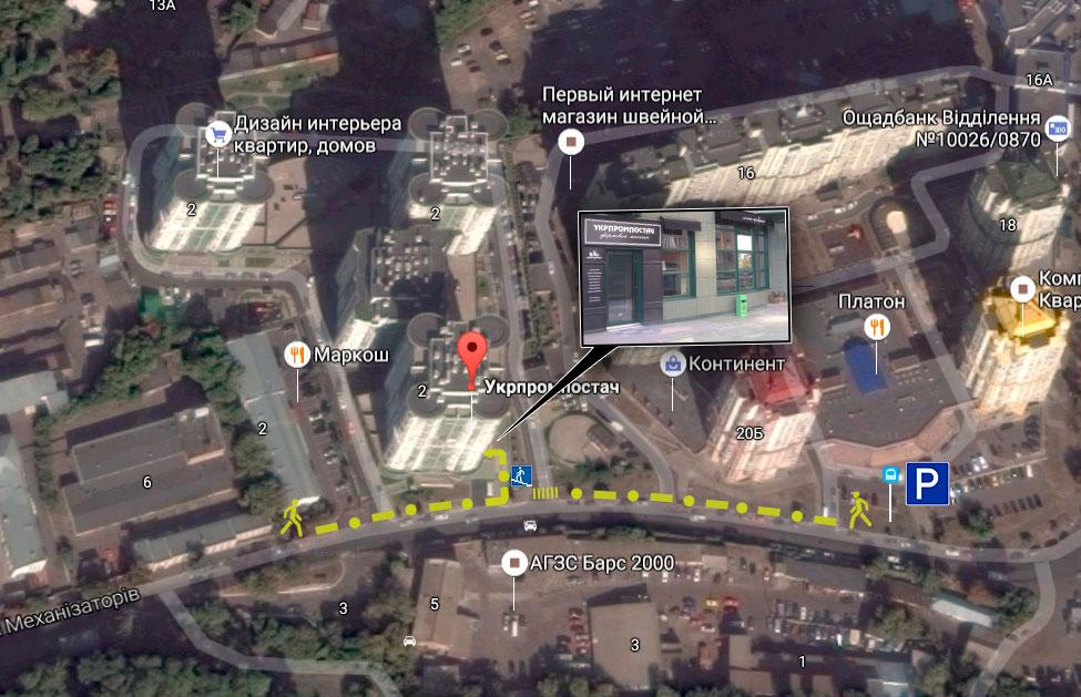 магазин на Механизаторов 2